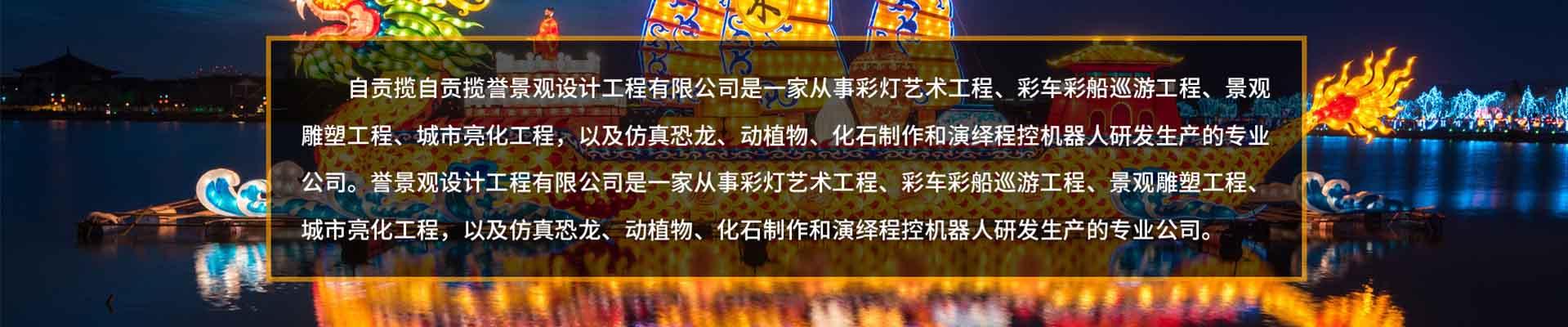 http://www.zglyjg.com/data/upload/202105/20210519180231_543.jpg