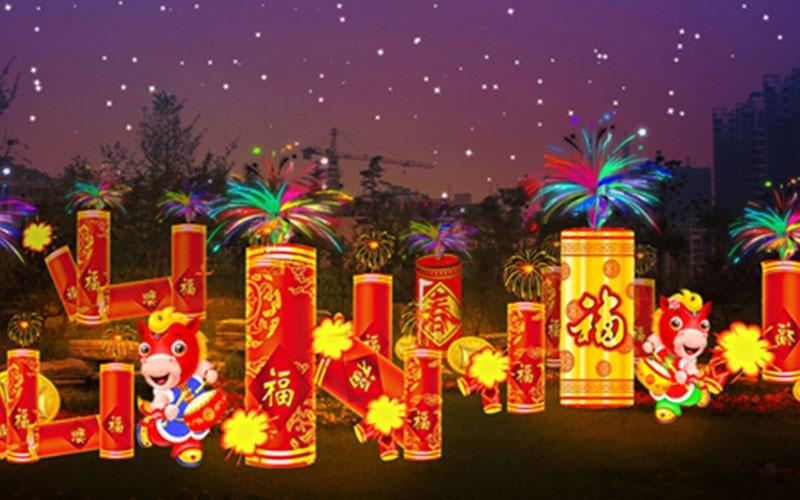 江门节日彩灯设计