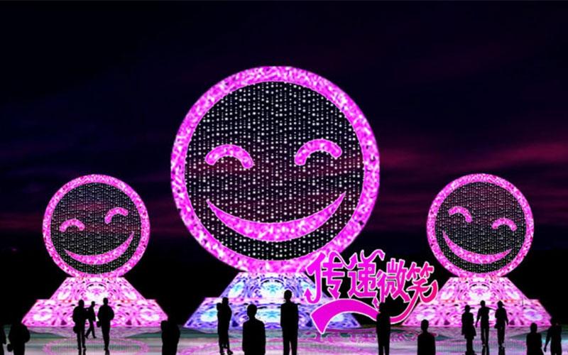 新乡元宵节灯会